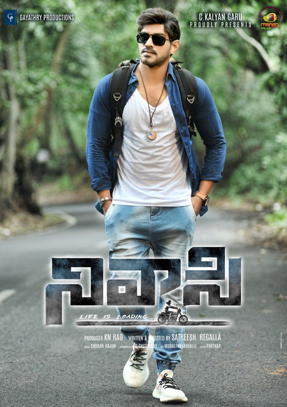 Nivaasi Movie Review