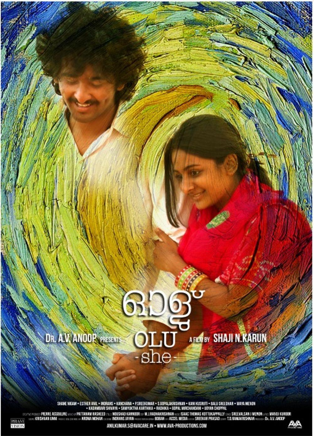 Olu Movie Review