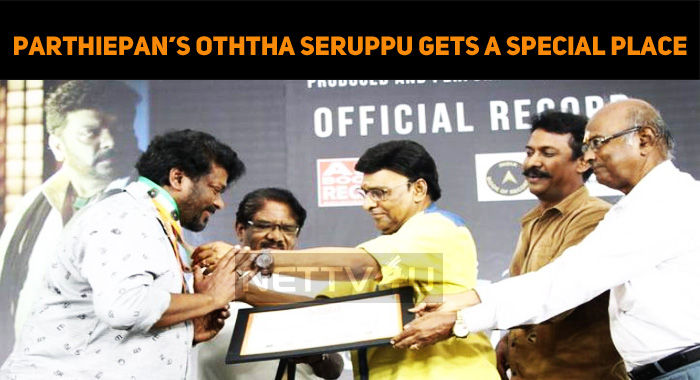 Parthiepan's Oththa Seruppu Gets A Special Place In Asian Book Of Records!