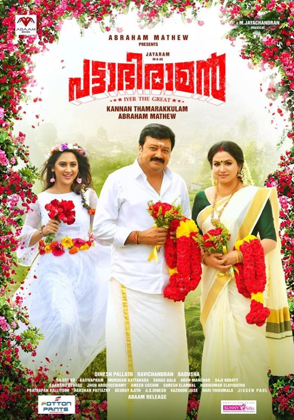 Pattabhiraman Movie Review