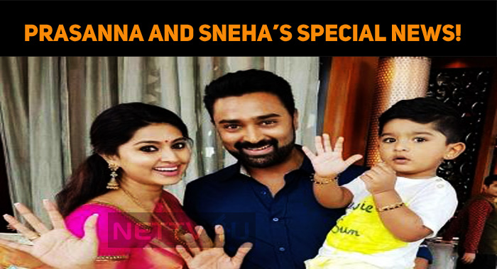 Prasanna And Sneha Have A Special News!