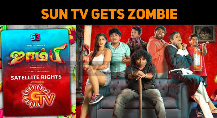 Sun TV Purchases Yogi Babu Movie's Satellite Ri..