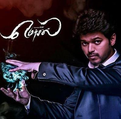 Mersal Teaser Did This In Just Seven Hours!