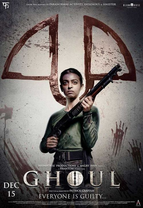 Ghoul Movie Review Hindi Movie Review