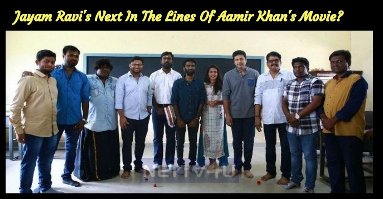 Jayam Ravi's Next In The Lines Of Aamir Khan's Movie?