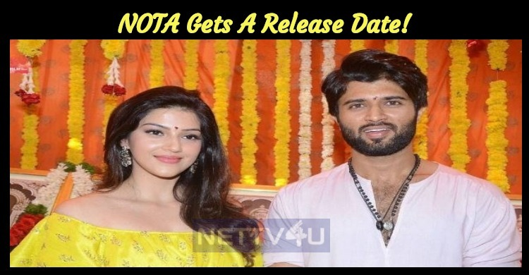 NOTA Release Date Is Here!