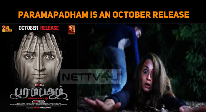 One More Movie Joins The October Release! Welco..