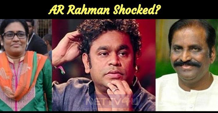How AR Rahman Reacted To The Complaint On Vairamuthu?