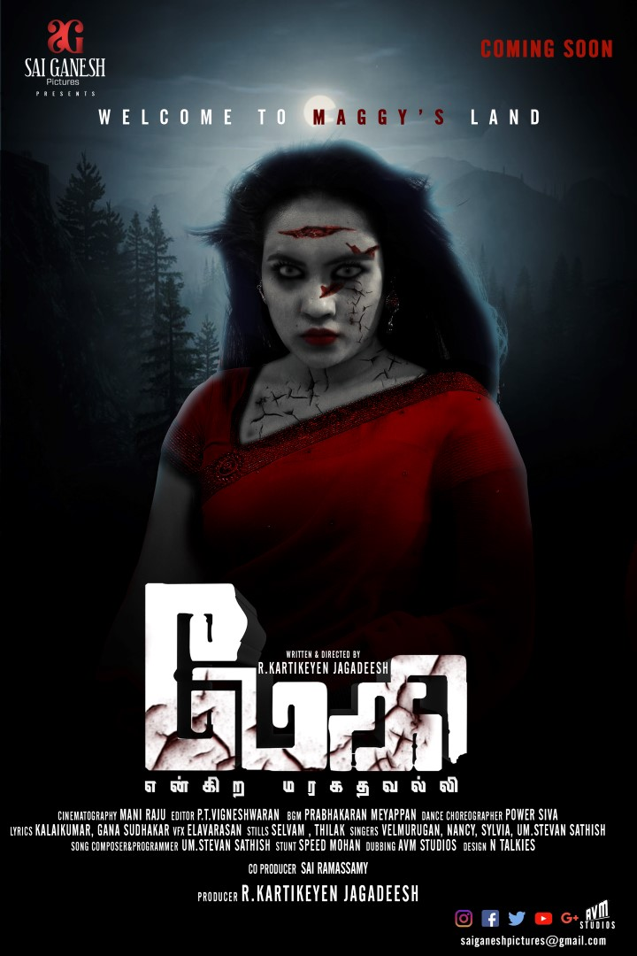 Maggy Movie Review Tamil Movie Review