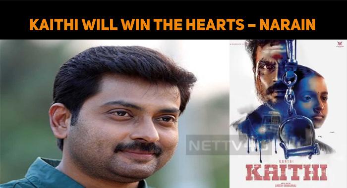 Kaithi Will Win The Hearts – Narain