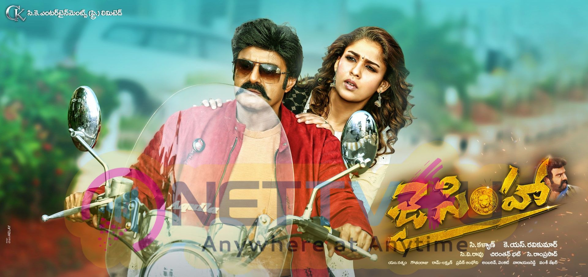 Jai Simha Fresh Schedule From November 22nd To December 1st Poster