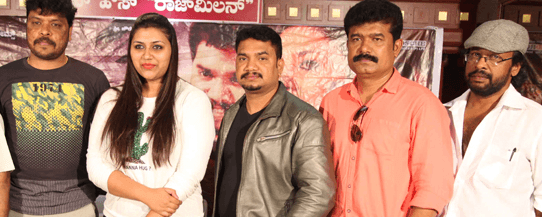 Kannada Movie Mombathi Captures The Attention O..