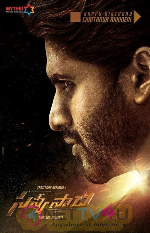 Savyasachi Movie Posters