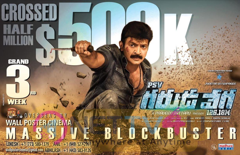 PSV Garuda Vega 126.18M Crosses Half Million USD Poster Telugu Gallery