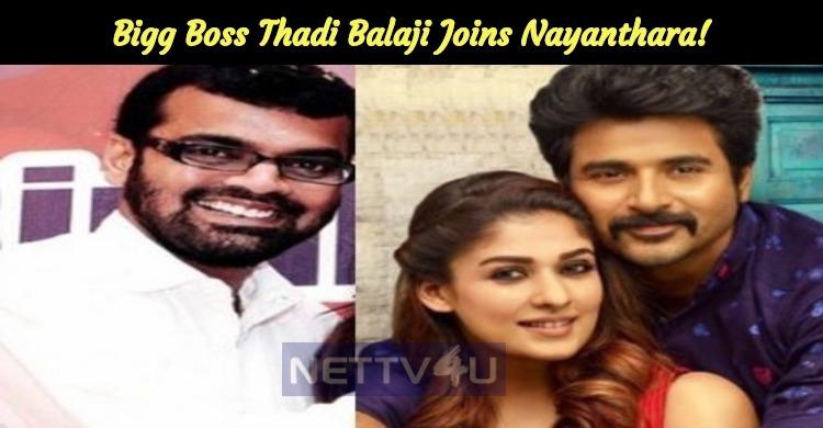 Bigg Boss Thadi Balaji Joins Nayanthara!
