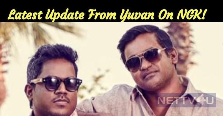 Come On Suriya Fans!!! Latest Update From Yuvan..
