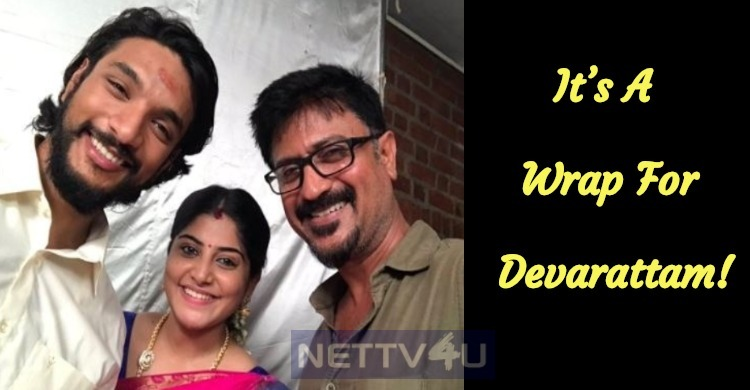 It's A Wrap For Devarattam!