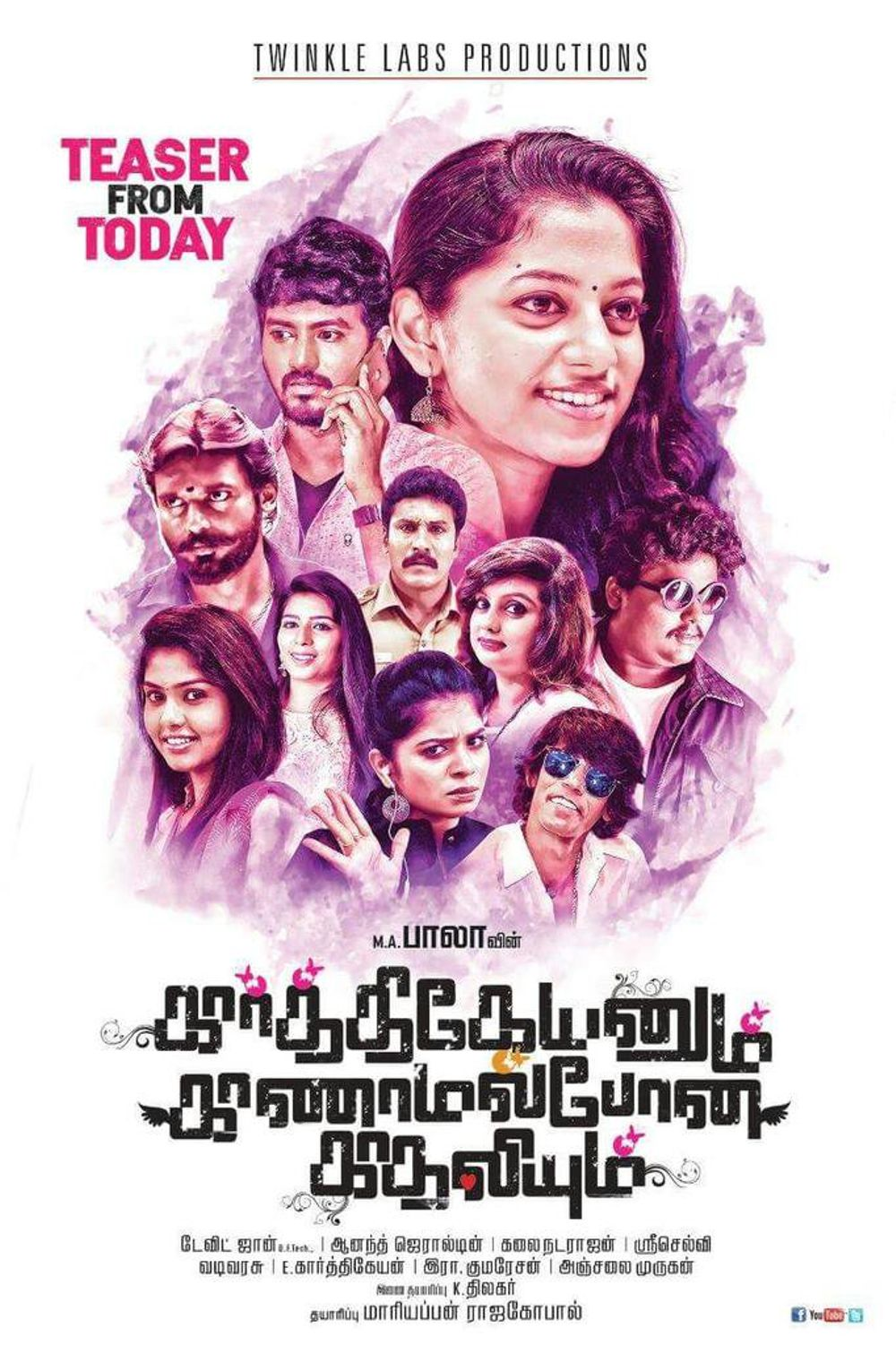 Karthikeyanum Kaanamal Pona Kadhaliyum Movie Review Tamil Movie Review