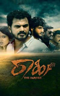 Raahee Movie Review Kannada Movie Review