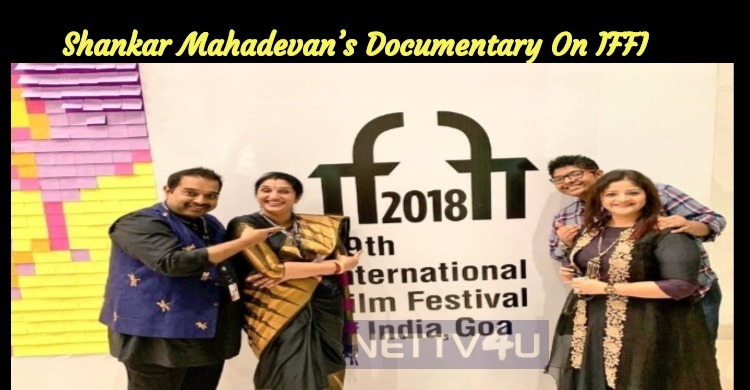 Shankar Mahadevan's Documentary On Goa Film Festival!
