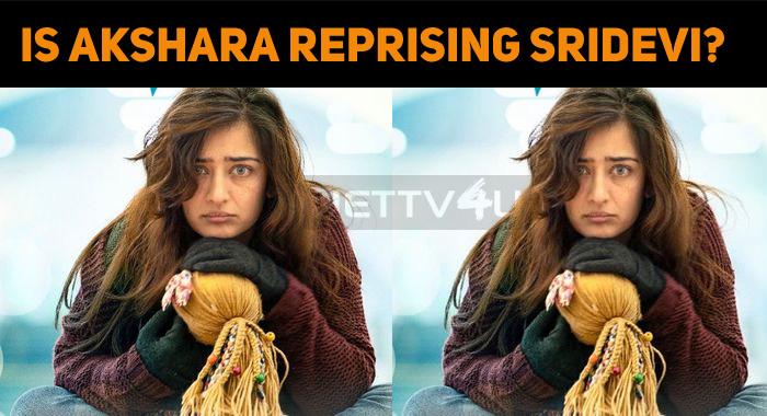 Is Akshara Hassan Reprising Moondram Pirai Srid..