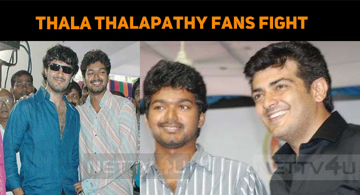 Will Thala Thalapathy Fans Fight End?