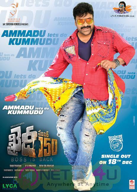 Khaidi 150 Movie Ammadu Attractive Poster