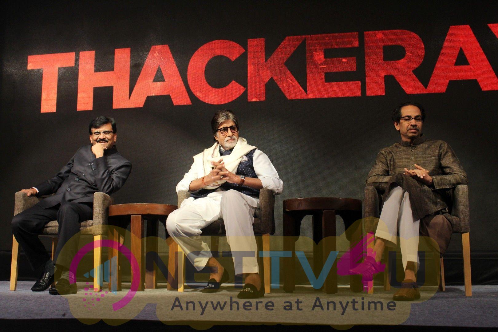 Amitabh Bachchan Launches Teaser Of The Film Based On Shri. Balasaheb Thackeray Pics Hindi Gallery