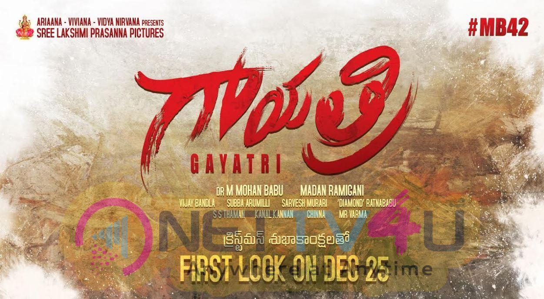Gayathri New Telugu Movie Poster Telugu Gallery