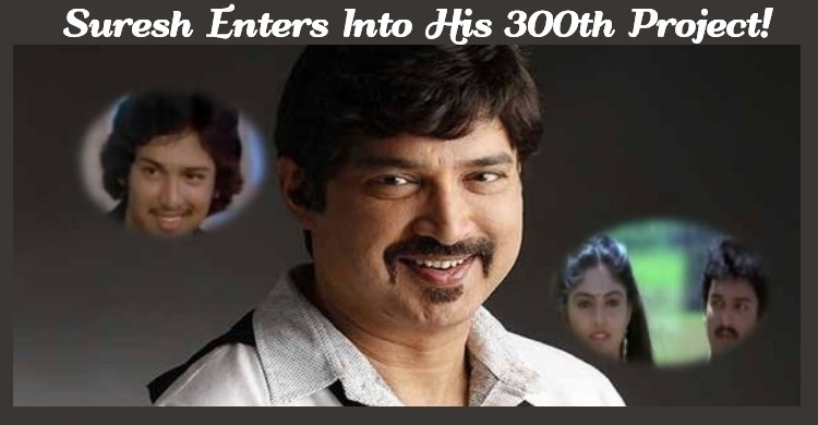 Suresh Enters Into In His 300th Venture!