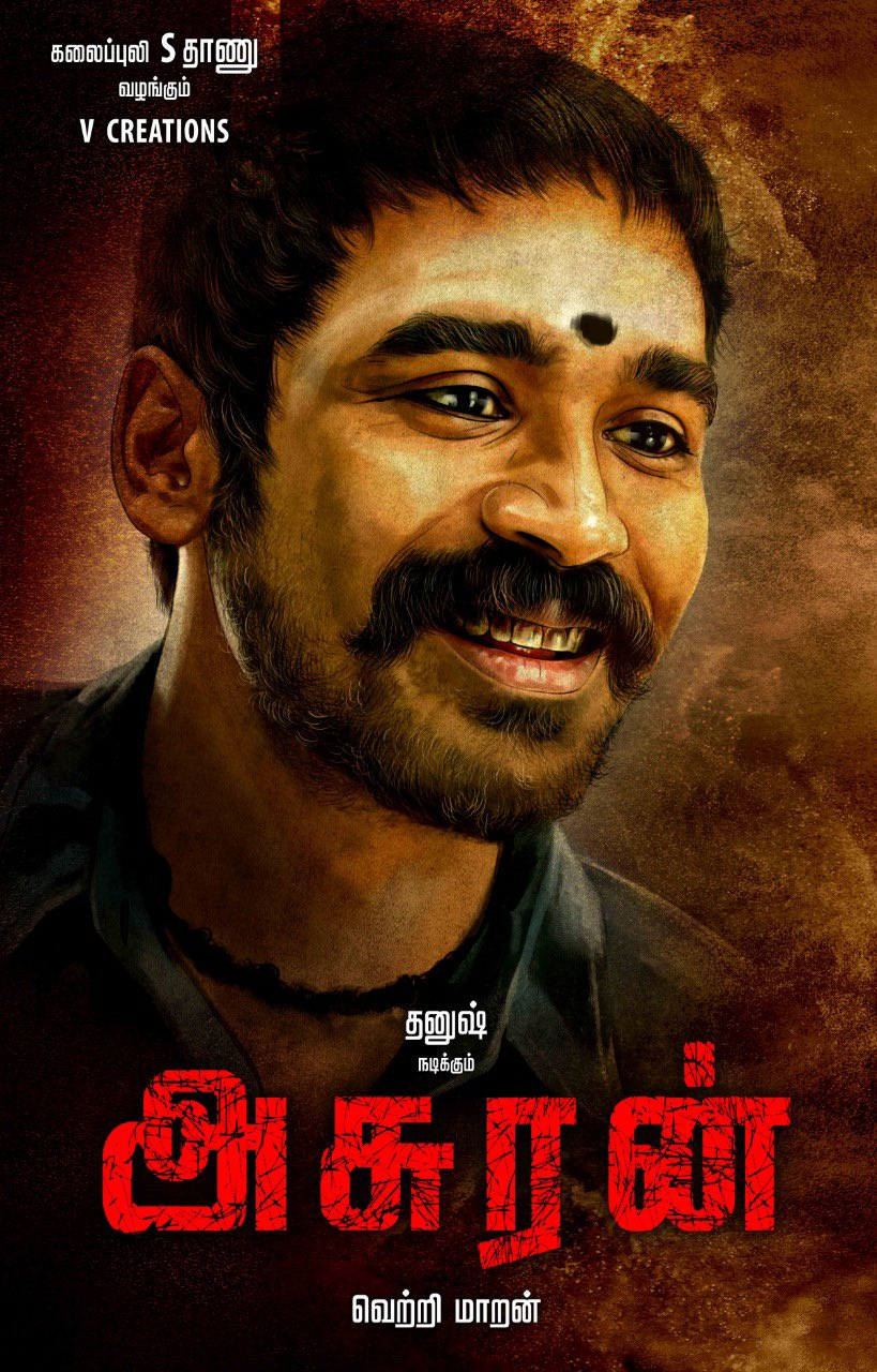 Asuran Tamil Movie Review