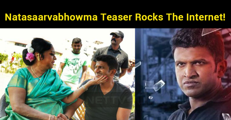 Natasaarvabhowma Teaser Rocks The Internet!