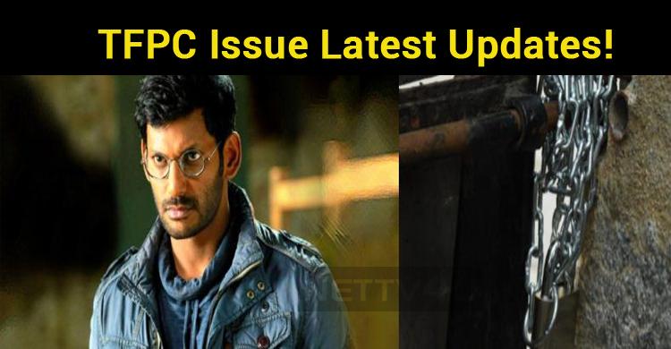 TFPC Issue Latest Updates!