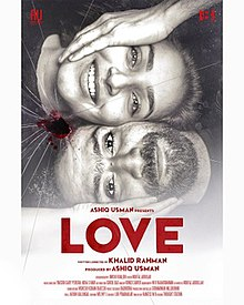 Love Movie Review