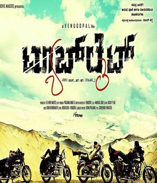 Tubelight - Kannada Movie Review