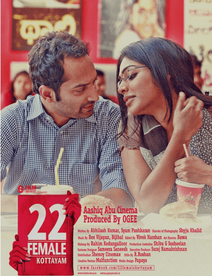 22 Female Kottayam Movie Review Malayalam Movie Review