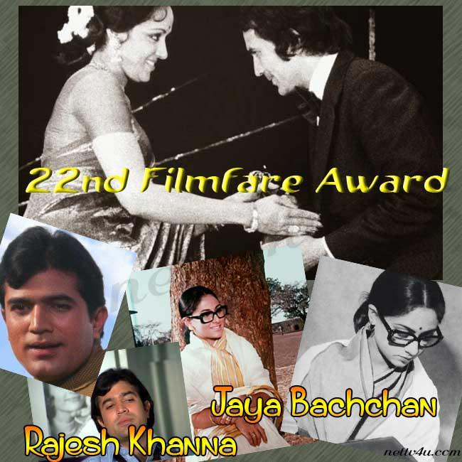 22nd Filmfare Awards