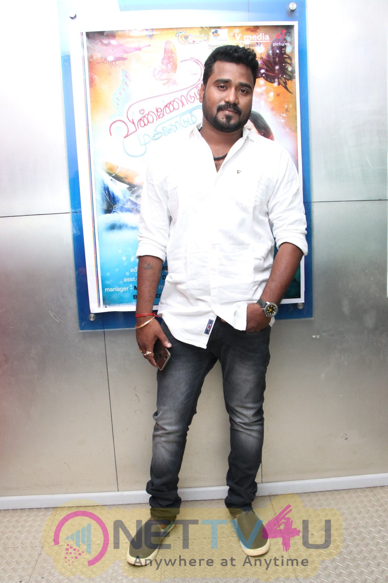 Vinnodum Mugilodum Telefilm Launch Photos