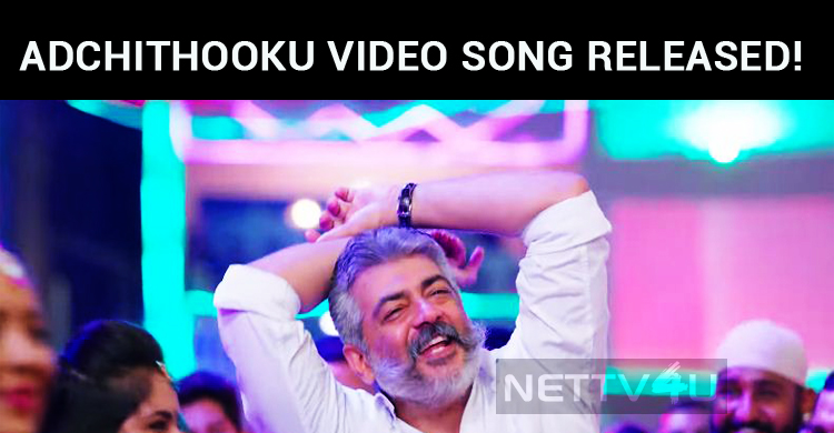 Adchithooku Video Song Released! Ajith Fans Are..