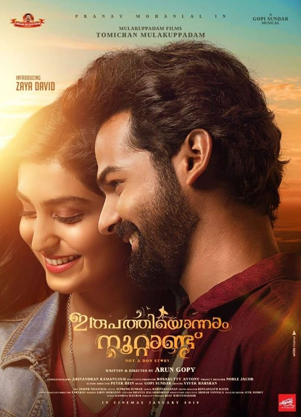 Irupathiyonnaam Noottaandu Movie Review Malayalam Movie Review