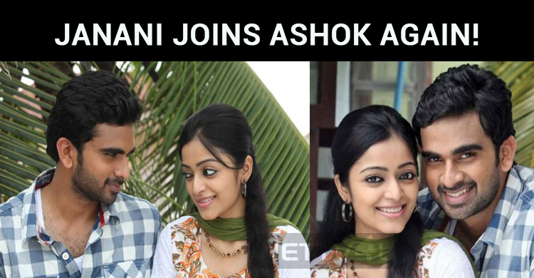 Janani Iyer Joins Ashok Selvan Again!