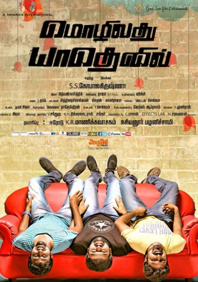 Mozhivadhu Yadhenil Movie Review Tamil Movie Review
