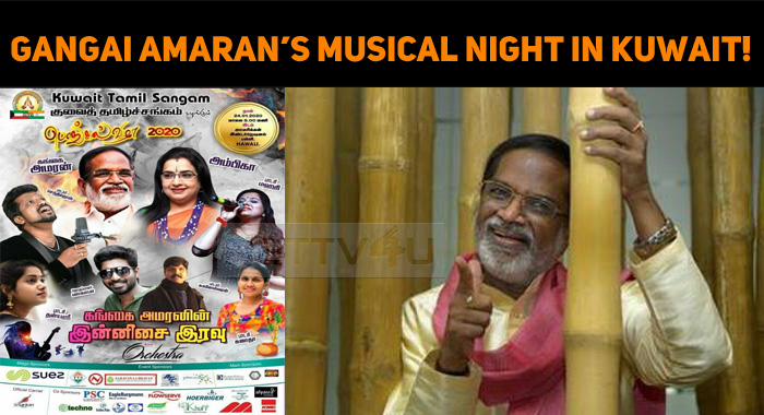 Gangai Amaran's Musical Night In Kuwait!