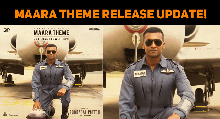 Maara Theme Release Update!