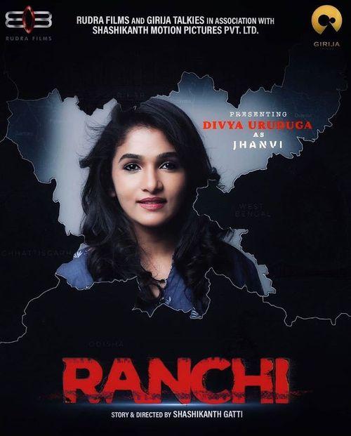 Ranchi Movies Review