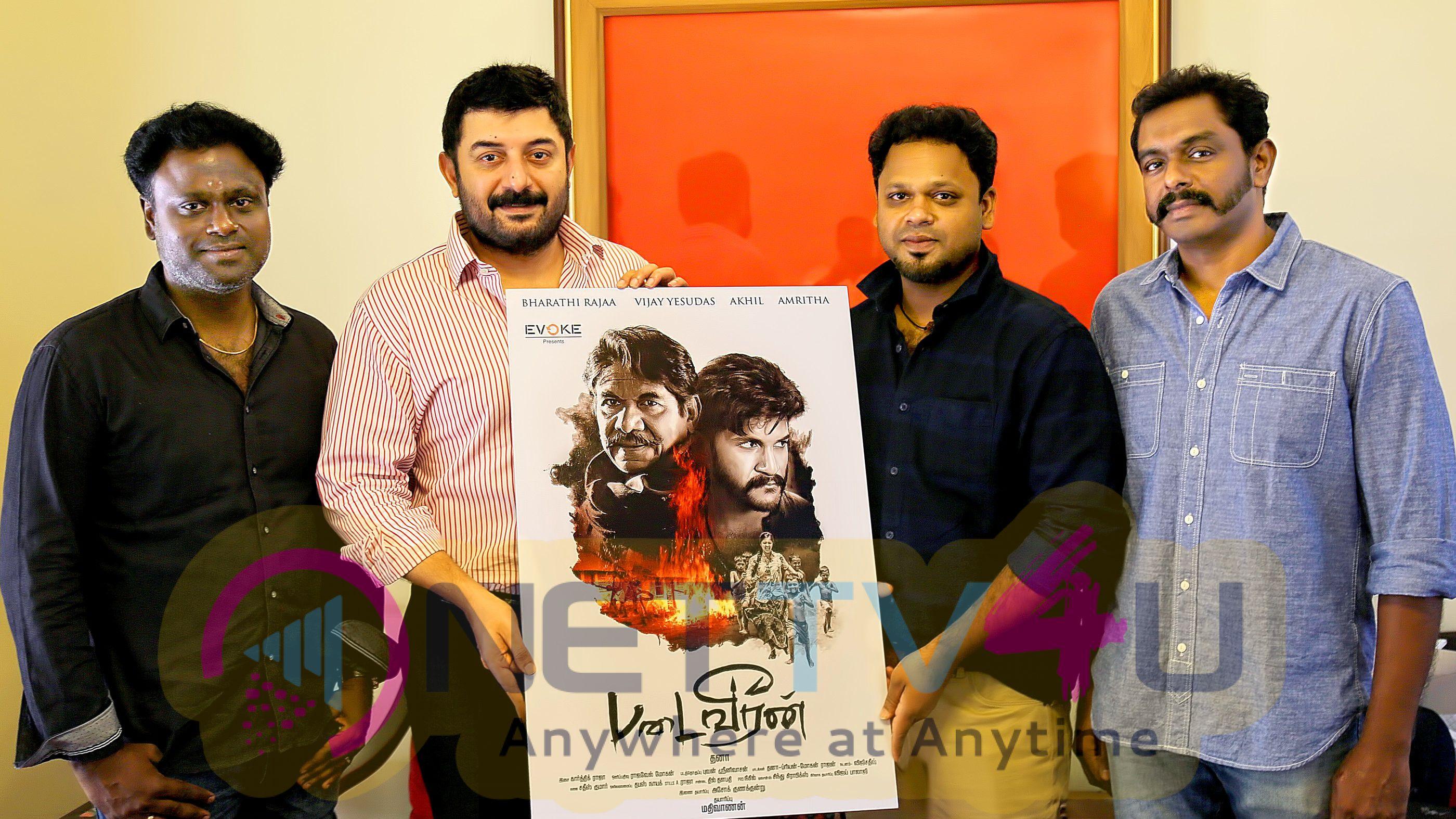 Padaiveeran First Look Poster Released By Arvindsamy