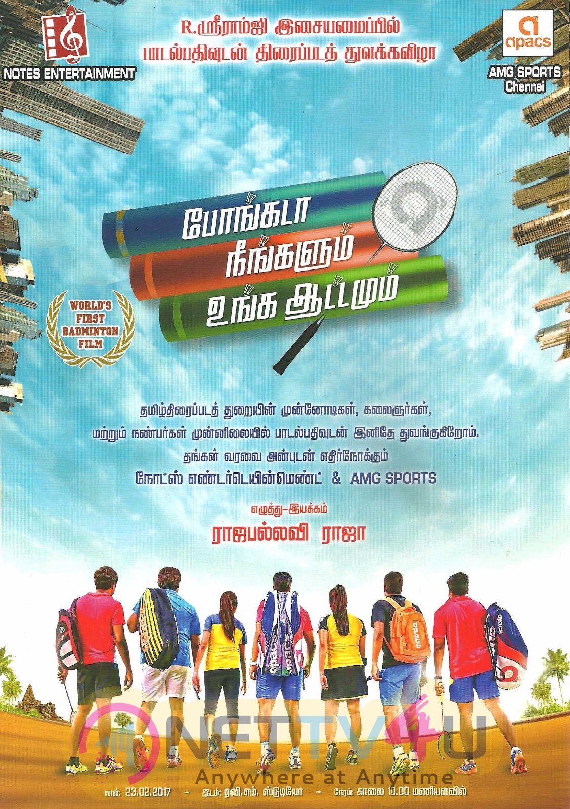 Pongada Neengalum Unga Aatamum Movie Poster