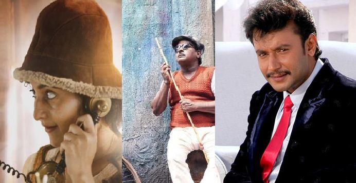 Raaga Trailer Released! Darshan Honors Mitra!