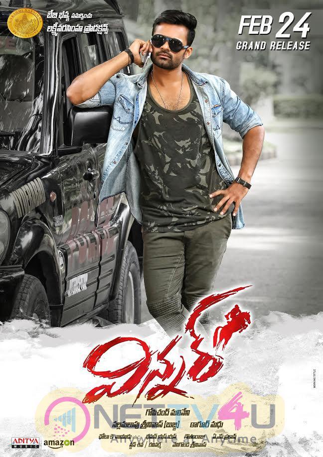 Winner Telugu Movie New Attractive Wallpapers Telugu Gallery