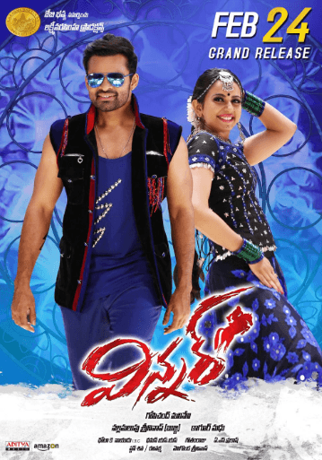 Winner Telugu Movie Review